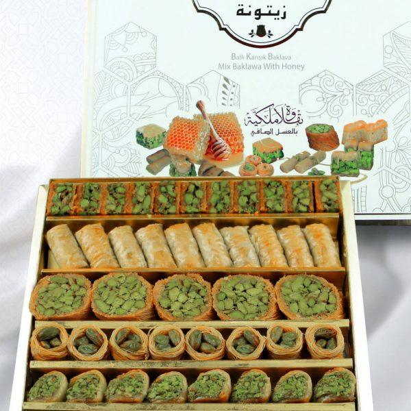 Mix Baklava with Honey